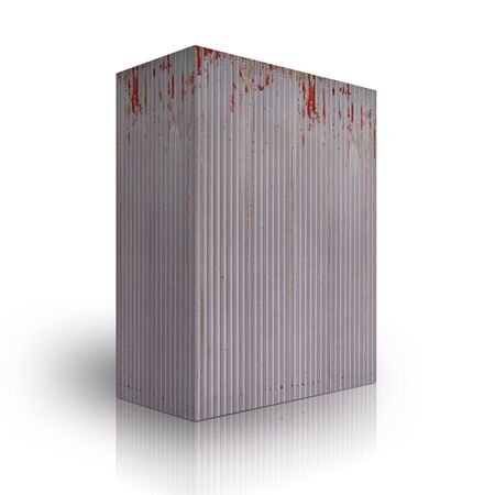 Metal box on a white background Stock Photo - 3627979
