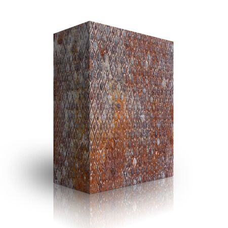 Metal box on a white background Stock Photo - 3628031