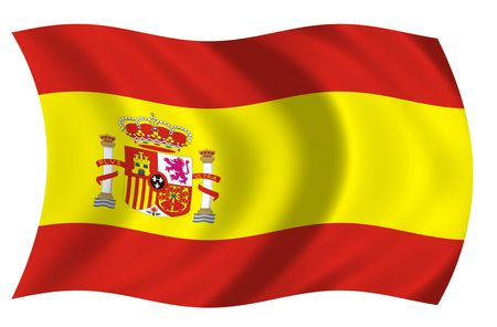 hilly: Flag of Spain