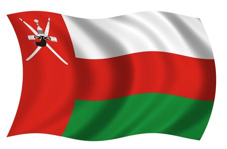 hilly: Flag of Oman