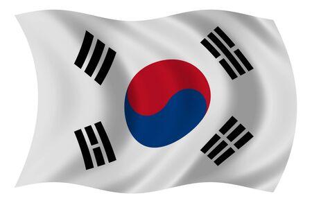 hilly: South Korea flag