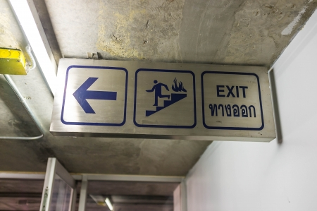 fire exit sign: fire exit sign of modern office building