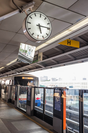 miss the train in sky train station