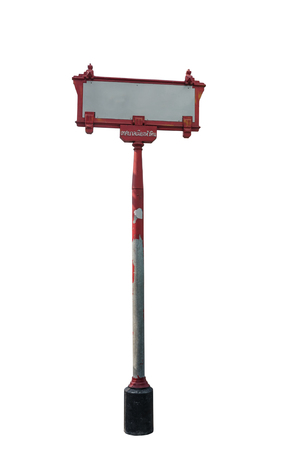 sign post: blank sign post of Hua Hin city in Thailand isolated in white background with clipping path