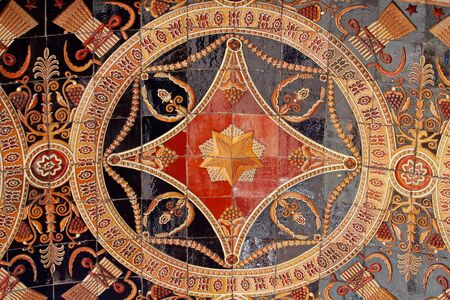 tile on the wall with signs of the ussr