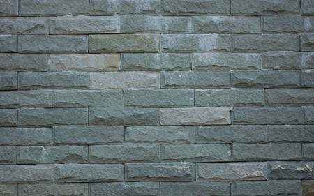 landscape format: Decorative   brick wall (background)