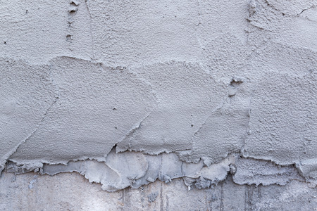 wet cement wall background photo