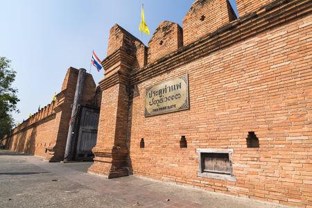 tha: Tha Pae Gate, History fortress gate,Chiang Mai ,Thailand