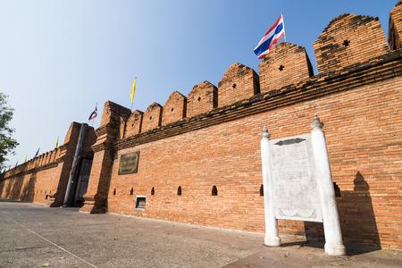 Tha Pae Gate, History fortress gate,Chiang Mai ,Thailand