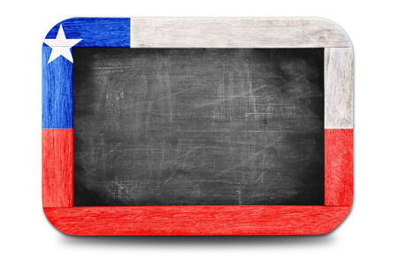 menu land: Chile flag soccer 2014 framed of Small chalkboard