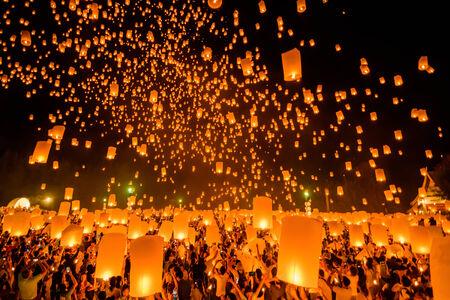 Floating lantern,YeePeng,Firework Festival in Chiangmai Thailand. photo