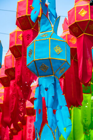 Colorful Lantern Festival or Yee Peng Festival (North of Thailand new years) , Chiang Mai ,Thailand photo