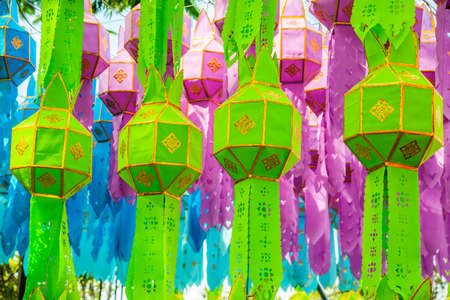colorful lantern: Colorful Lantern Festival or Yee Peng Festival (North of Thailand new years) , Chiang Mai ,Thailand