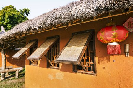 earthen: Earthen house in north of Thailand. Stock Photo
