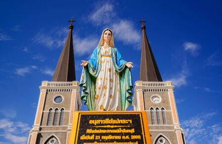 big bible: CHANTABURI, THAILAND - 29 july 2015 : Old catholic church of Maephra Patisonti Niramon located in Chantaburi province, Thailand. This is an iconic of Chantaburi built French Style Editorial