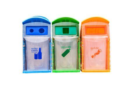 pet bottles: Tres contenedores de basura de pl�stico, papeleras de reciclaje - latas y botellas, botellas PET y Otros