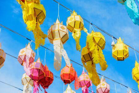 Lantern Festival or Yee Peng Festival,  Wat Phra That Hariphunchai temple Lamphun ,Thailand.