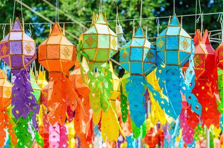 loi: Festive hanging lanterns, Yee Peng Festival, Chiang Mai, Thailand.