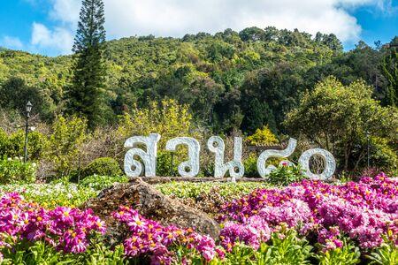 DOI ANG KHANG, THAILAND - DECEMBER 05, 2017 : Garden celebrates 80 years of king Bhumibol at Doi Ang Khang Royal Agricultural Station, Northern Thailand.