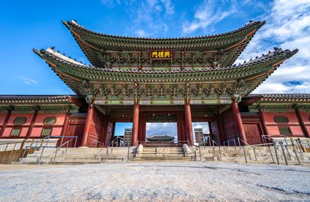 Gyeongbokgung Palace with blue sky in Seoul City, South Korea. Stock Photo