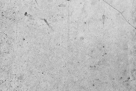 A gray concrete wall. An empty, flat surface.