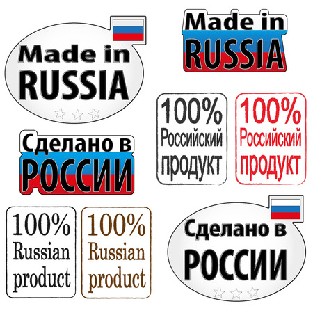 made in russia: Made in Russia. Set of graphic icons and labels. illustration.