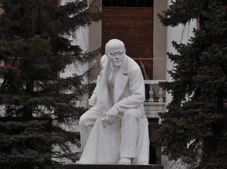 tyrant: Lenin statue in the town square Prominent. Russia