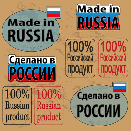 made russia: made in Russia sticker,  and stamps