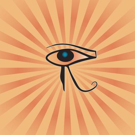 ojo de horus: el ojo de la AR en el fondo radiante Vectores