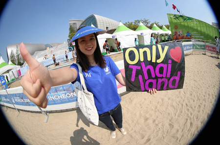 incheon: INCHEON - SEP 22:Unidentified fan of Thailand in 2014 Incheon Asian Games at Moonlight Festival Garden Weightlifting Venue on September 22, 2014 in Incheon, South Korea. Editorial