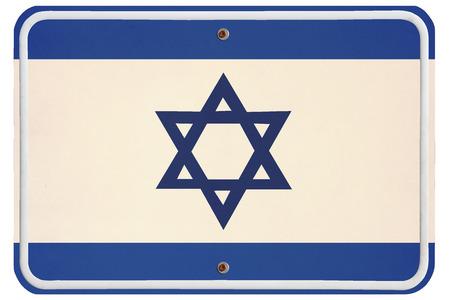 metal sign: Vintage Israel metal sign