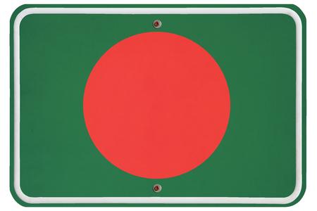 metal sign: Vintage Bangladesh metal sign Stock Photo