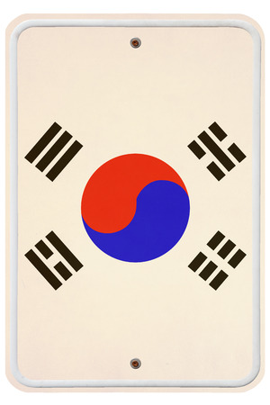 metal sign: Vintage Korea metal sign Stock Photo
