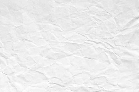 Crumpled light grey kraft background paper texture Stockfoto