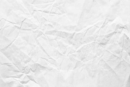Old crumpled grey paper background texture Banque d'images - 157049349