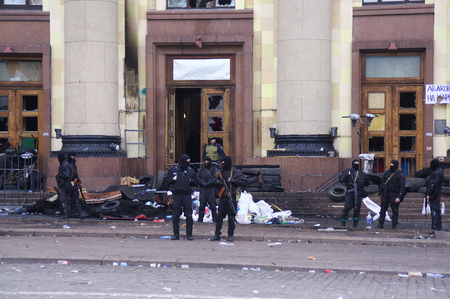 morning after stripping Kharkiv regional state administration by special forces
