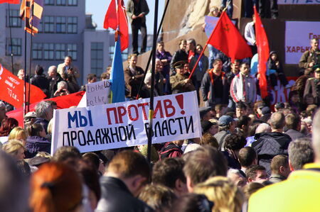 separatism: Kharkiv meeting near the the monument of Lenin Editorial