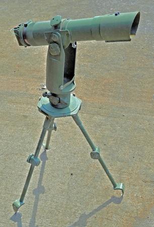 Military Field Scope