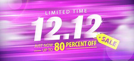 Vente pourpre 12.12 80 pour cent de réduction sur la conception de titre de bannière de site Web de promotion sur le vecteur graphique de fond violet pour bannière ou affiche. Concept de vente et de remises.