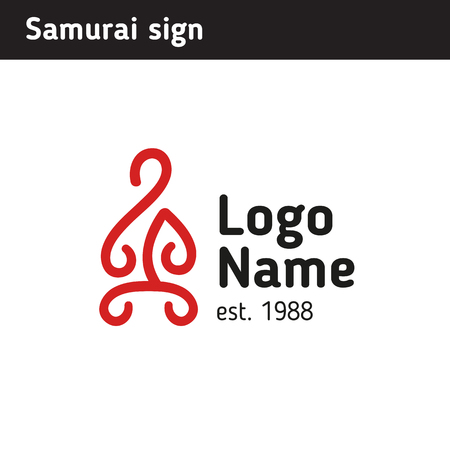 A samurai badge, a man in a kimono for an Asian restaurant of a martial arts school Illustration