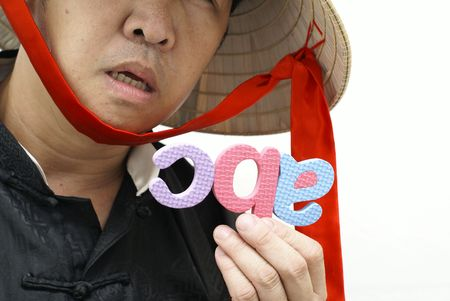 unskilled: Asian man problem with abc Stock Photo