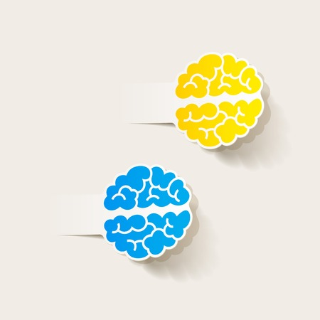 realistic design element: brain. Vector Illustration Vector