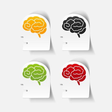 anatomy brain: realistic design element: head face brain. Vector Illustration Illustration