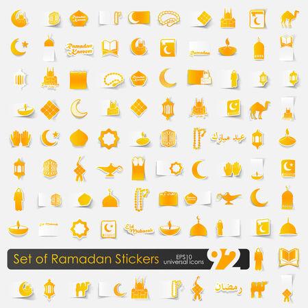 Set of icons: Ramadan Kareem Vector