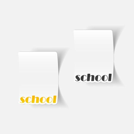 gymnasium: realistic design element: school