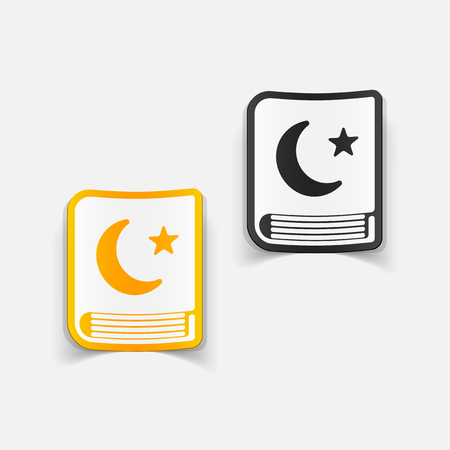 realistic design element: koran Vector
