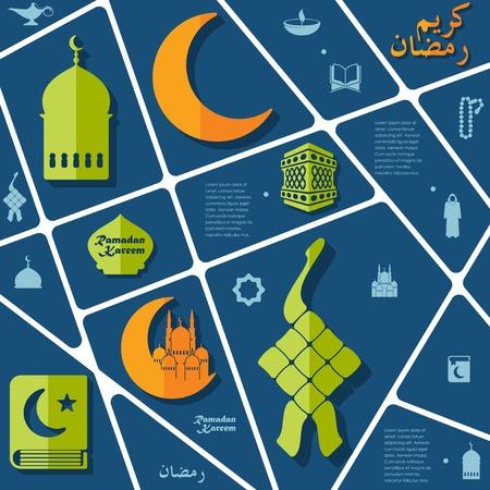 flat infographic: Ramadan Kareem Vector