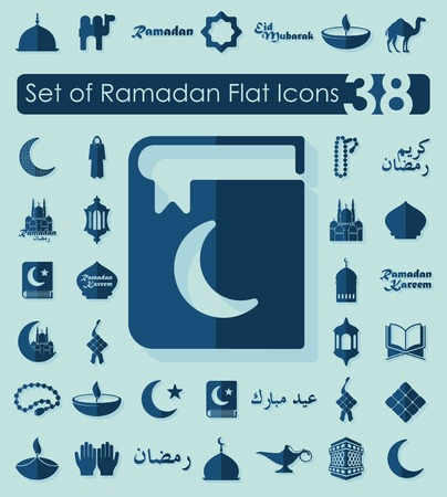 islamic prayer: Set of ramadan flat icons