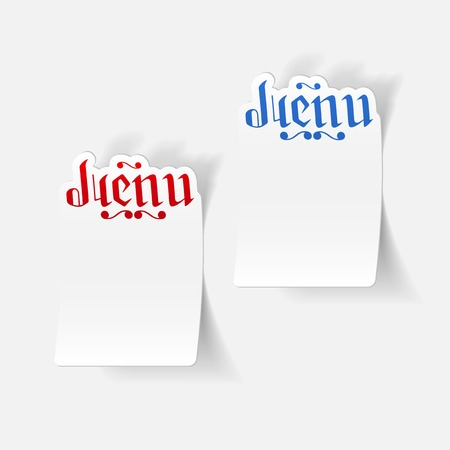 realistic design element: menu Vector