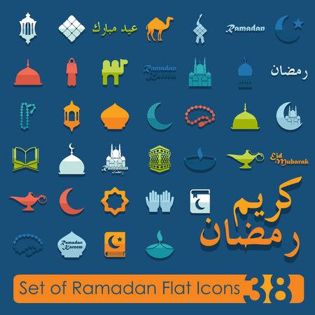 quran: Set of ramadan flat icons